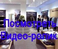 Русский электрик - Электромонтажная компания в Элисте